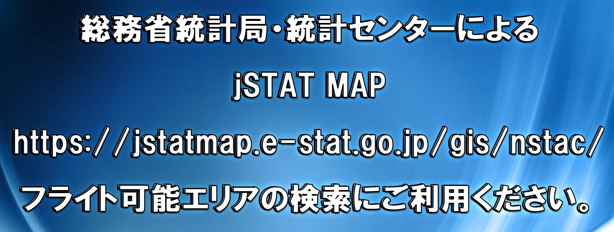 jSTAT MAP